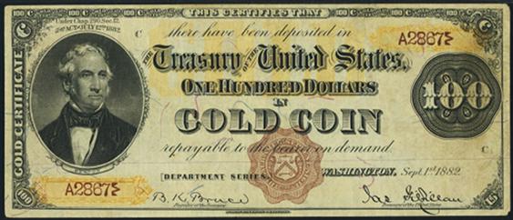 1882 One Hundred Dollar Gold Certificate