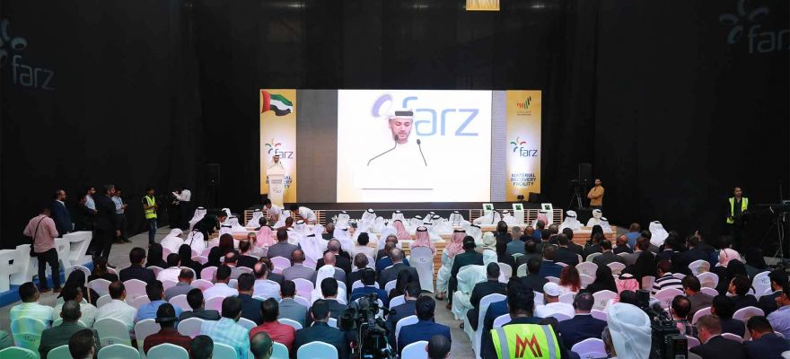 Farz Facility Launched by Max Events Dubai