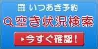 志望校への近道今すぐ無料面談予約へ・茨木市・ミリカ予備校ミリカ予備校