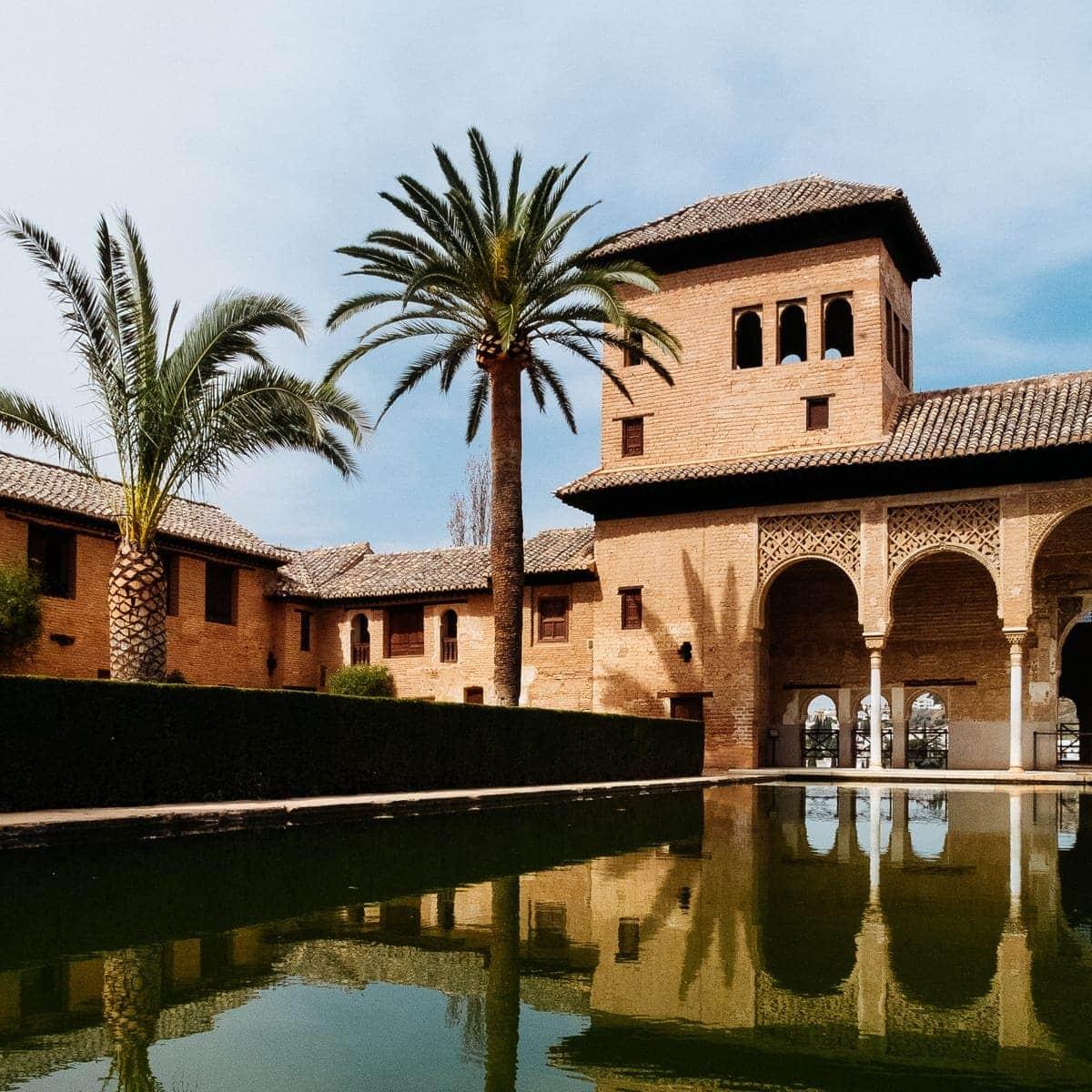 Alhambra 2, 2017