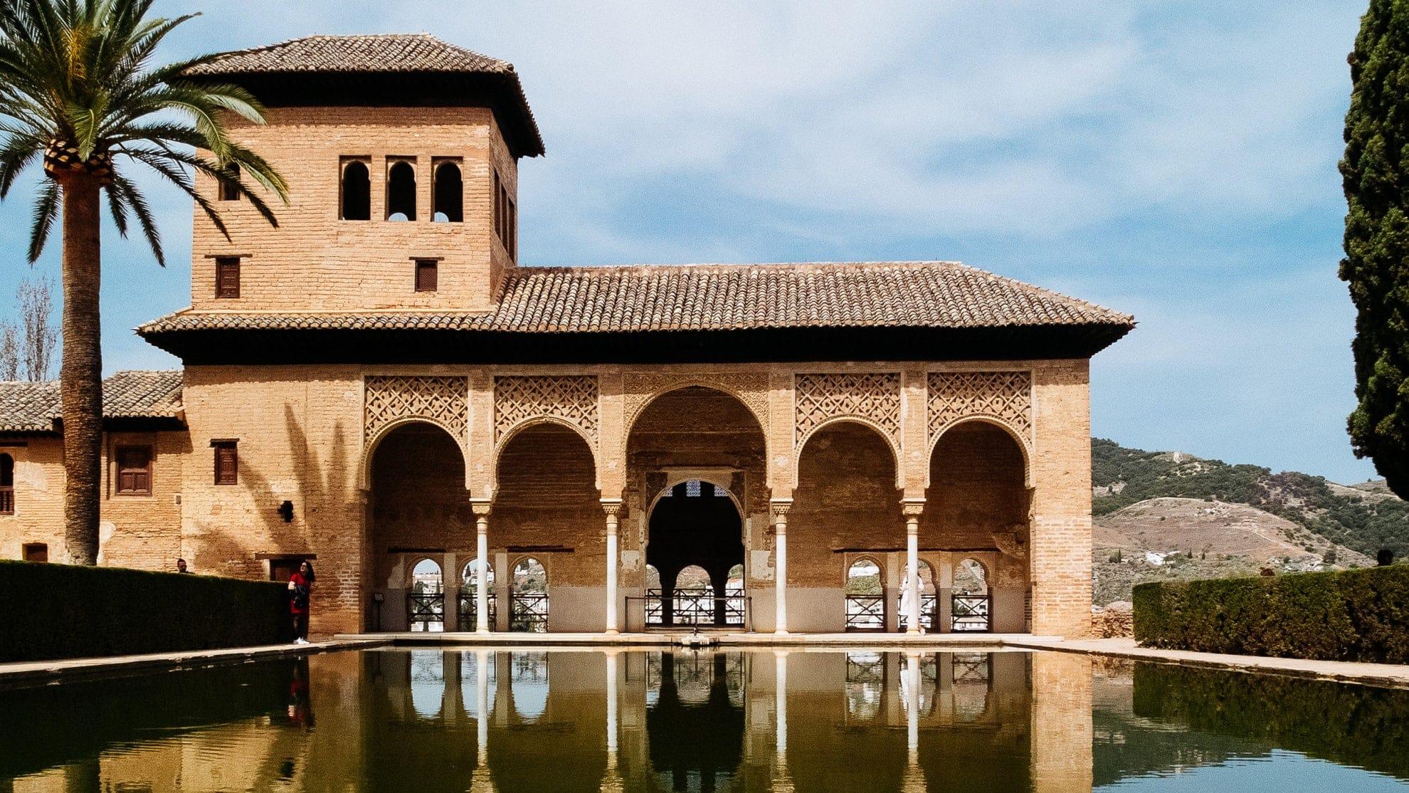 Alhambra 1, 2017