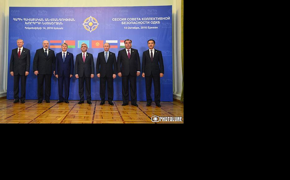 CSTO session in Yerevan, Armenia, October 14, 2016. (Photo: Photolure)