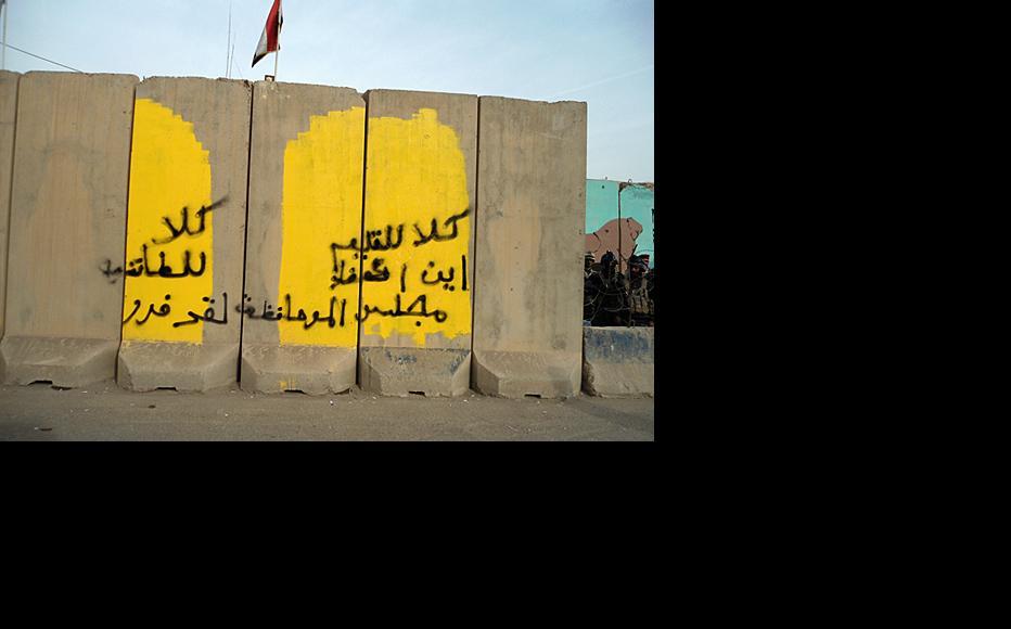"Graffiti saying ""No sectarianism""on an anti-blast wall in Baquba, Diyala province, April 2012. (Photo: IWPR)"