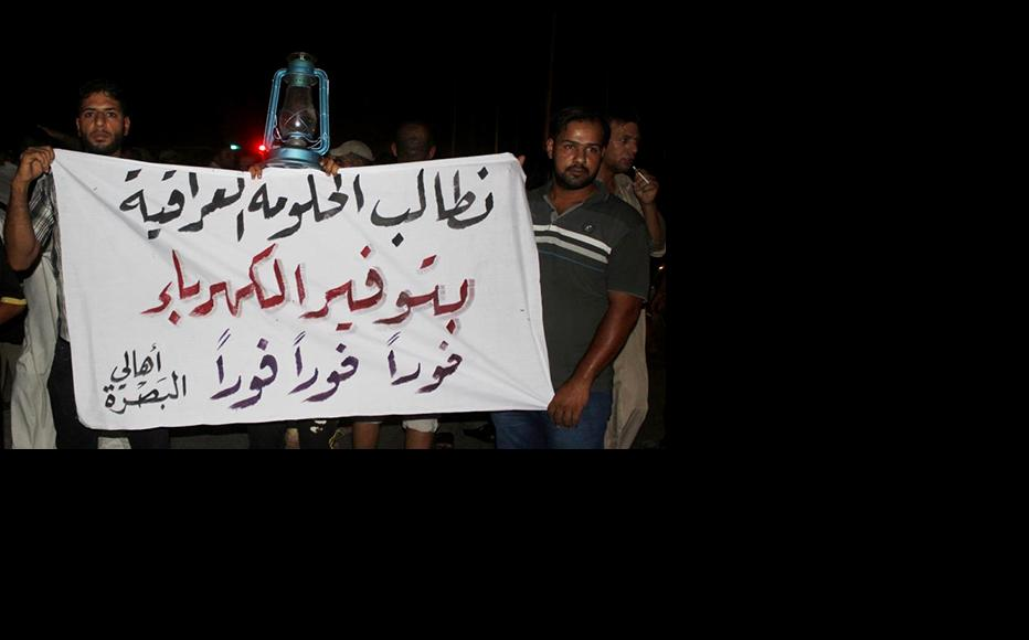 The demonstrations have taken place during the evenings as daytime temperatures are so hot. (Photo: Abu Iraq)