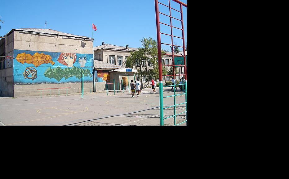 A school near the East bus station in Bishkek. Photo by Vladimir Menkov.