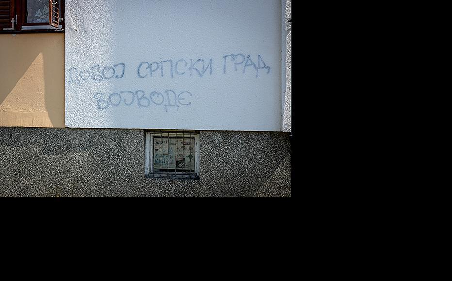 """Graffiti - """"Doboj is a Serb town."""" (Photo: Sanja Vrzić)"""