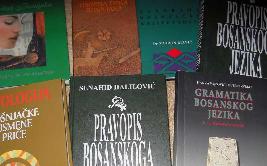 Textbooks in Bosnian – with Serbian and Croatian, one of the three official languages that replaced the old Serbo-Croatian.