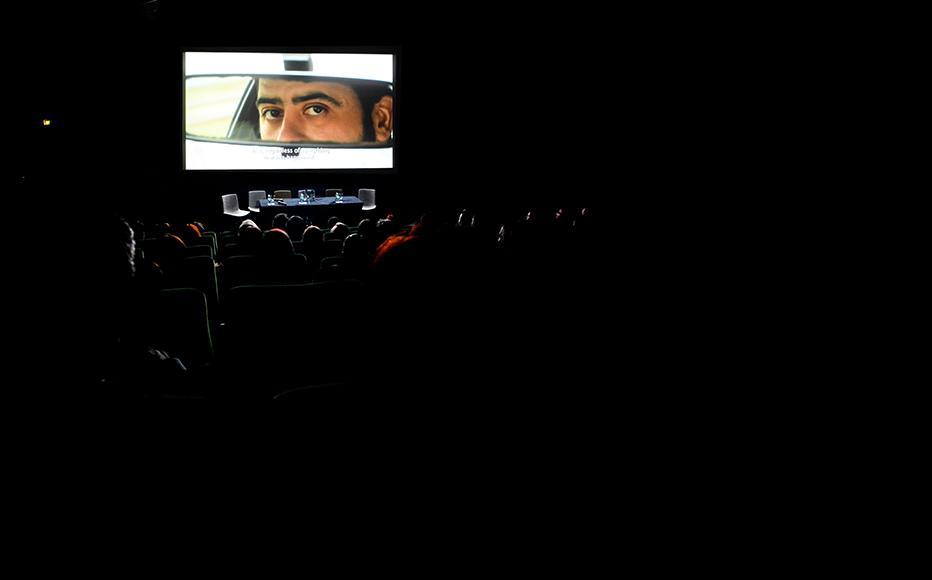 "Screening of ""No Excuses"". (Photo: Mario Donlic)"