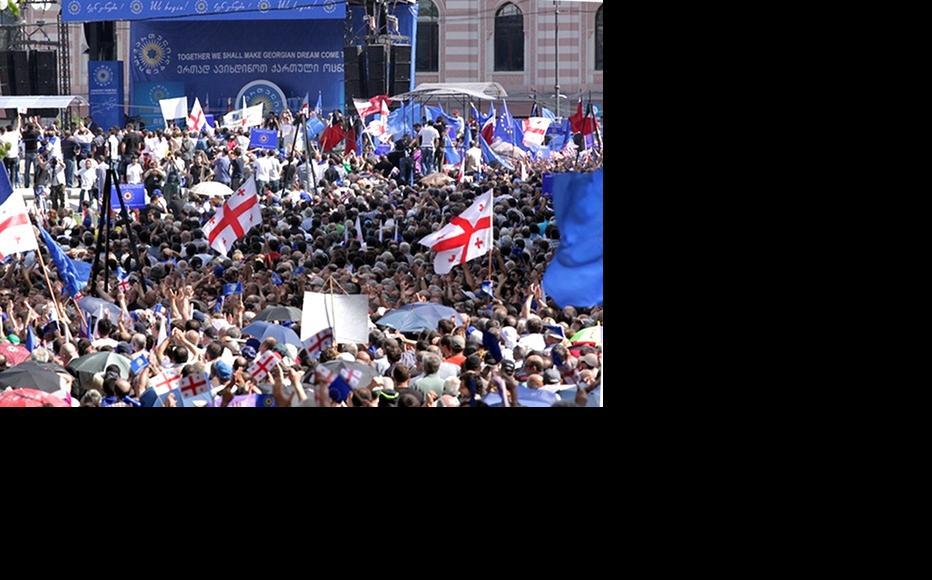 Georgian Dream rally in Tbilisi, May 27, 2012. (Photo: Mirian Koridze)