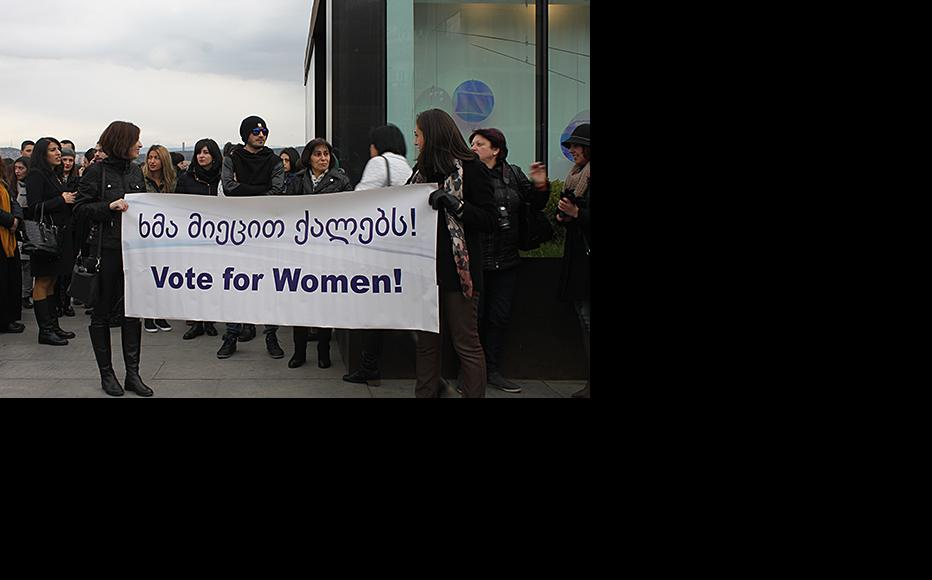 A rally in Tbilisi in support of greater female participation in politics, spring 2015. (Photo: Regina Jegorova-Askerova)
