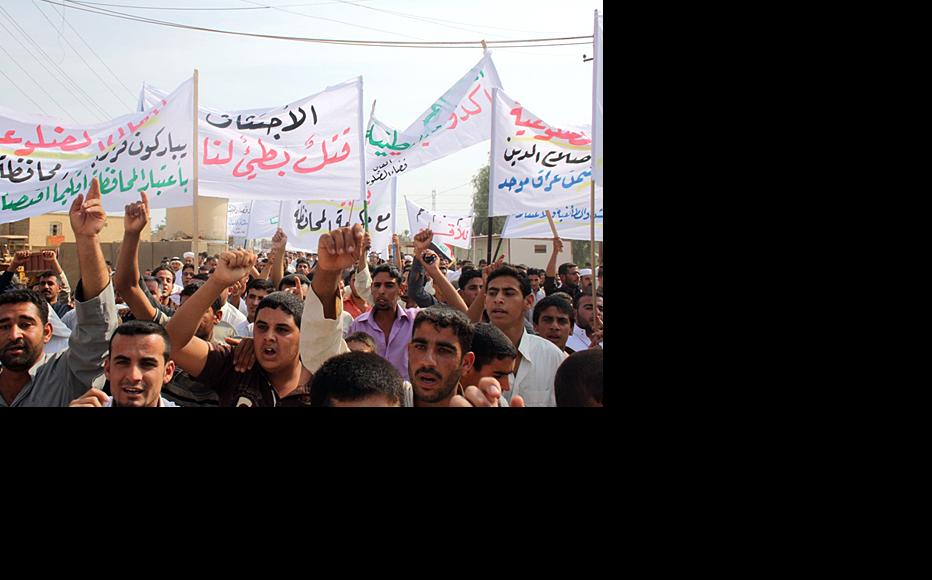 Demonstration in Salahuddin province, November 2011. (Photo: IWPR)