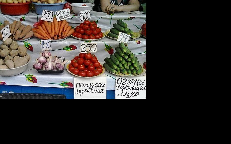 Vegetables on sale in the Green Bazaar, Almaty. (Photo: Gaziza Baituova)