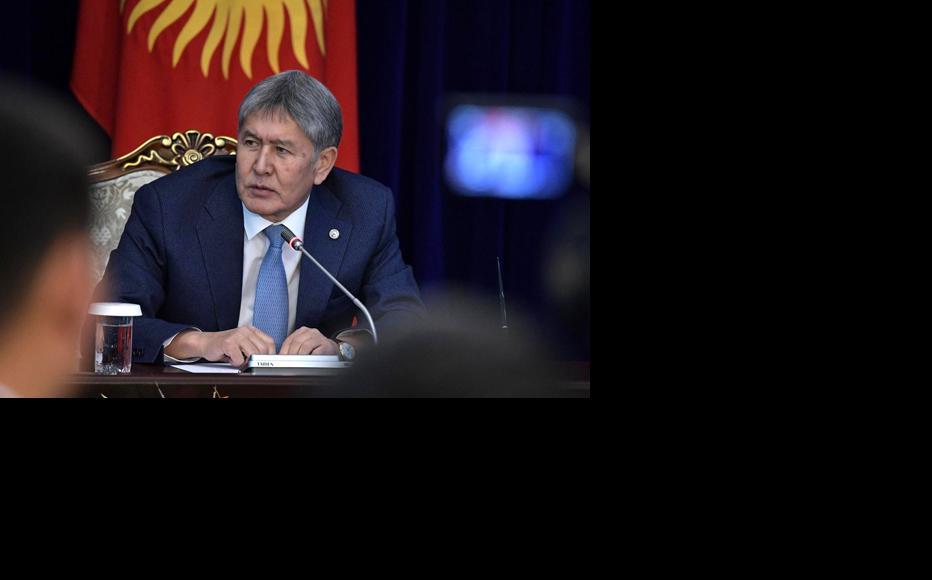 President of Kyrgyzstan, Almazbek Atambaev. (Photo: kremlin.ru)