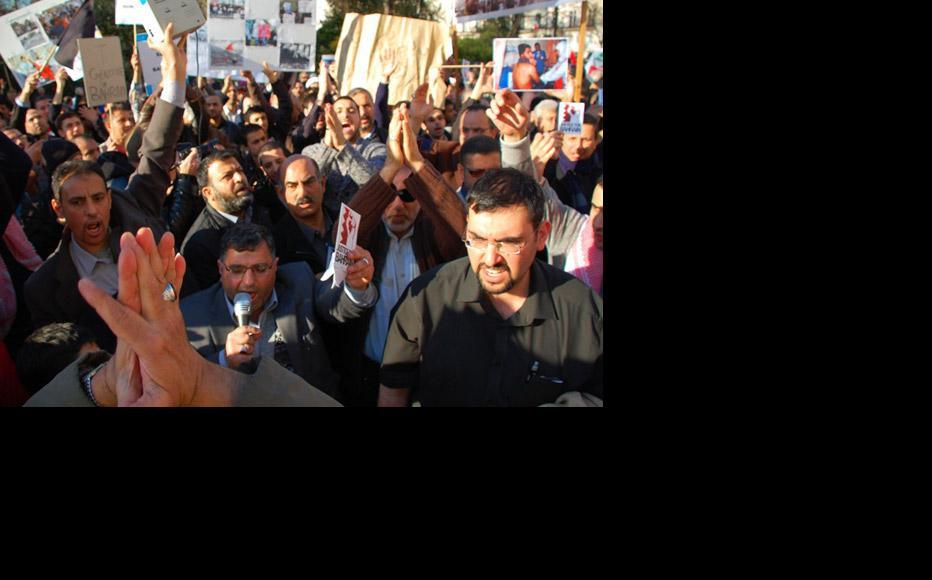 Diaspora Bahrainis protest against the regime (Photo: Jim Rudoni, go.iwpr.info/rud)