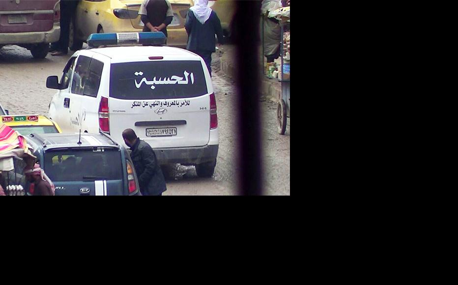 Hisbah cars patrol the streets in search of anyone who violates the regulations. Photograph: Badeeh Mohammad