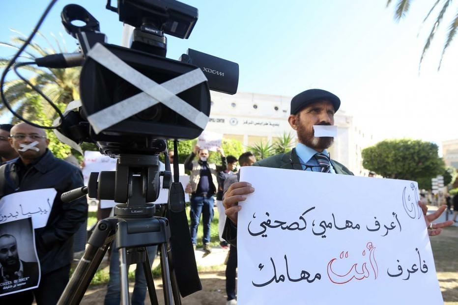 Libyan journalists protest to denounce violence against journalists, on January 20, 2019 in the Libyan capital Tripoli.