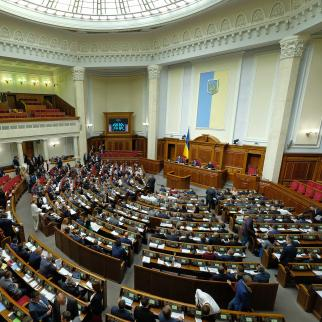 The Verkhovna Rada, Ukraine's Parliament, approved a bill aimed at limiting the influence of oligarchs on September 24, 2021.