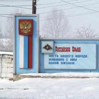 The Russian army base at Gyumri. (Photo: Armine Martirosyan)