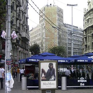 Central Belgrade. (Photo: Denis Barthel/Wikimedia)