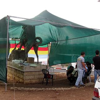 The protest tent in the Druze village of Hurfeish. (Photo: Michal Levertov)