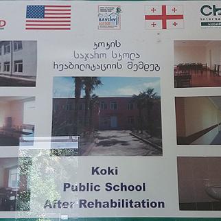 A board showing the Koki Public School after rehabilitation. (Photo: T. Shonia)