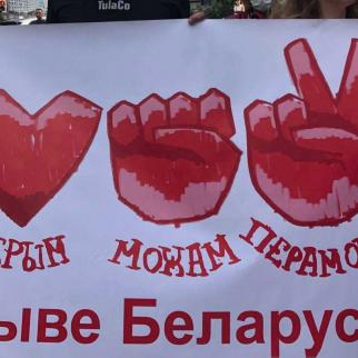 A sign from a Belarusian pro-democracy rally from last year in Tbilisi.