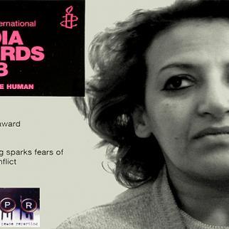 Sahar al-Haideri honoured in the 2008 Amnesty International Awards.