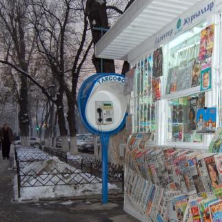 A newspaper kiosk in Kazakstan. (Photo: Irina Mednikova)