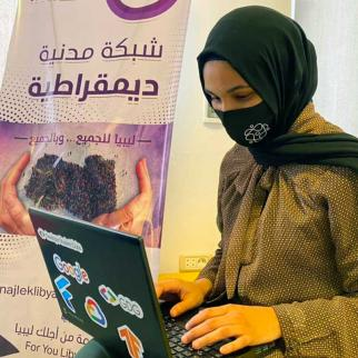 IWPR partner For You Libya Group (FYLG) hosted a dozen participants from Tripoli who came up with apps to help combat gender-based violence, support children's home schooling and enable female entrepreneurs to market their products remotely.