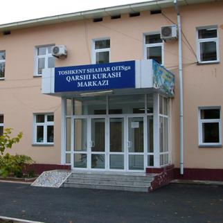 Uzbekistan's main HIV/AIDS centre in Tashkent. (Photo: IWPR)