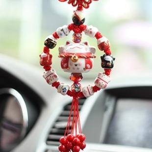 New Maneki Neko Lucky Cat Car Hanging Ornament