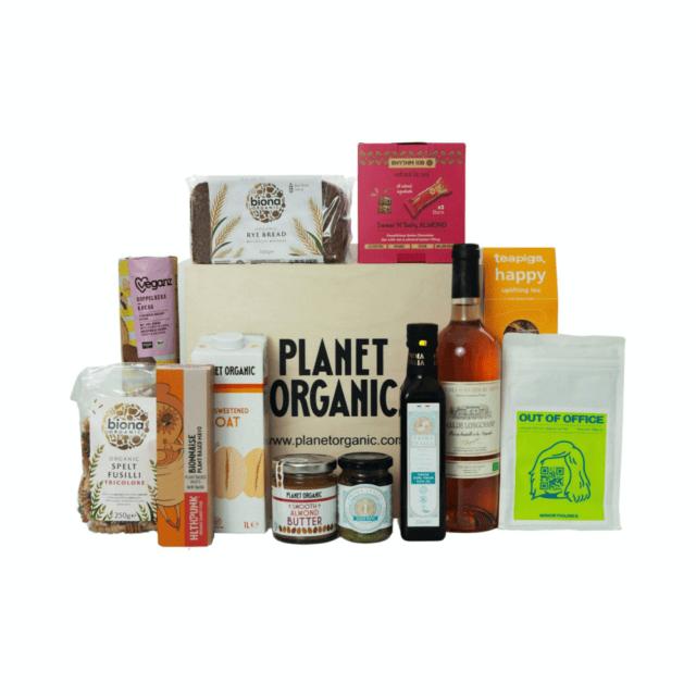 Planet Organic Staycation Hamper