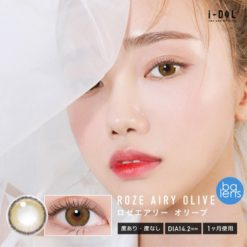 Airy Olive