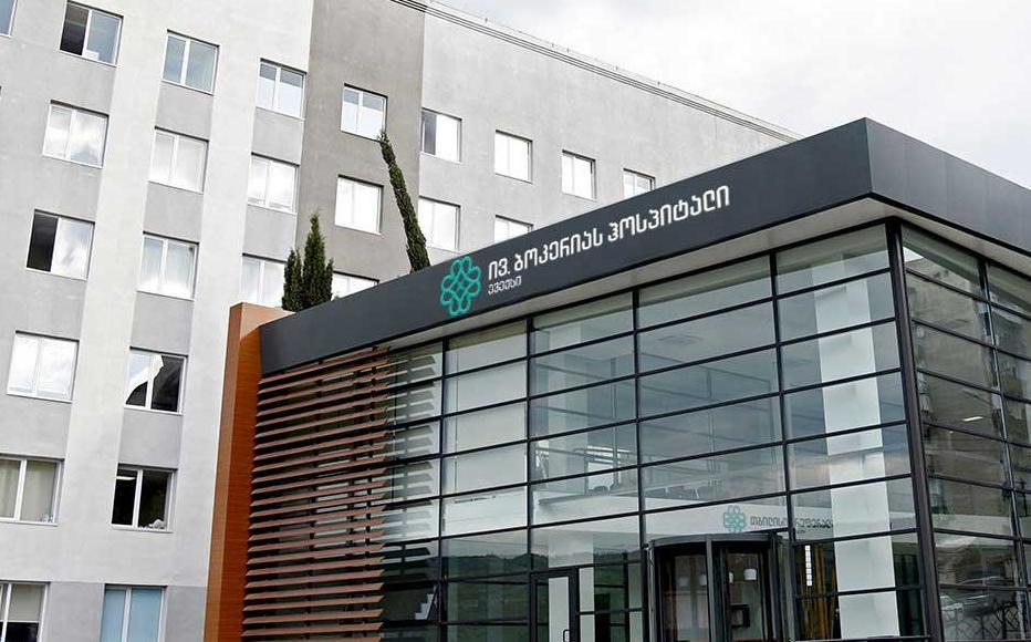The The Bokeria Tbilisi Referral Hospital where the mental health ward was closed down. where the mental health ward was closed down.