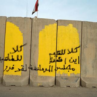 "Graffiti saying ""No sectarianism"" on an anti-blast wall in Baquba, Diyala province, April 2012. (Photo: IWPR)"