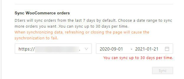 Sync WooCommerce orders with DSers.