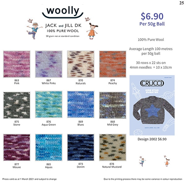 Woolly-Jack and Jill 8ply