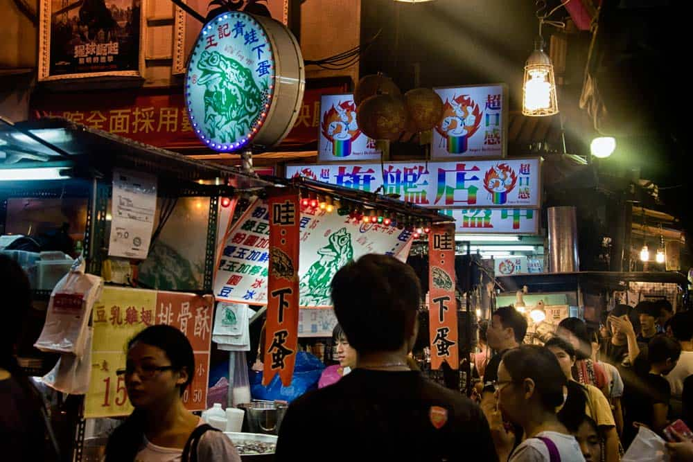 Ever chaotic Shilin Night Market