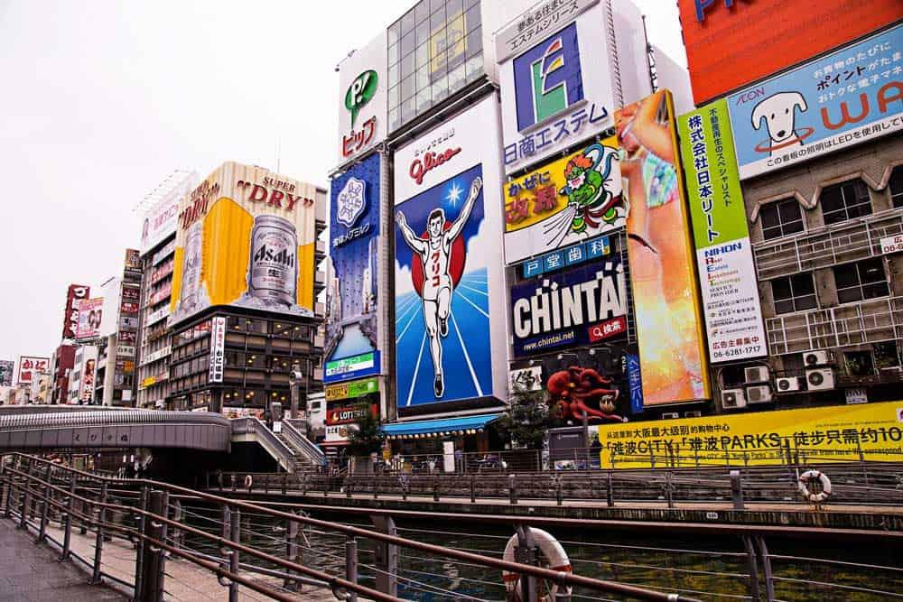 Dotonbori in Osaka, Japan by Day