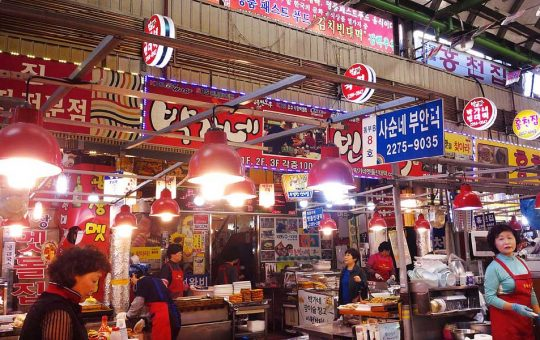 Gwangjang Market (Seoul, South Korea)