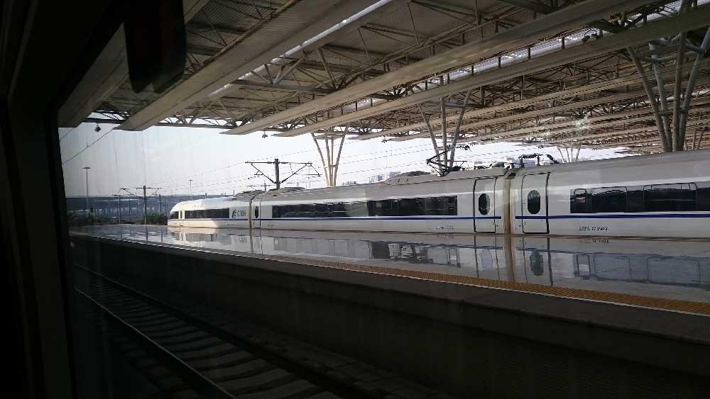 High-Speed Train in Shanghai, China