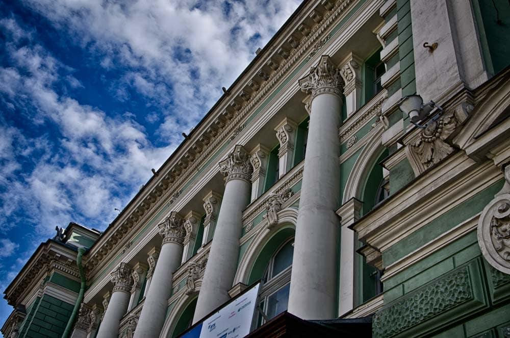 Mariinskiy Theatre in St Petersburg, Russia