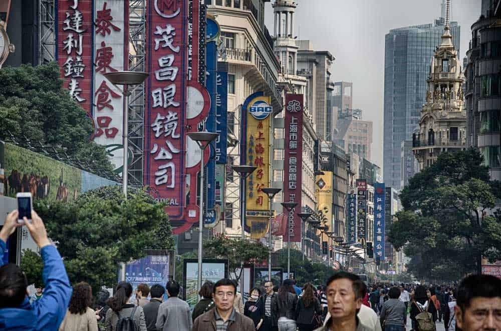 Nanjing East Road
