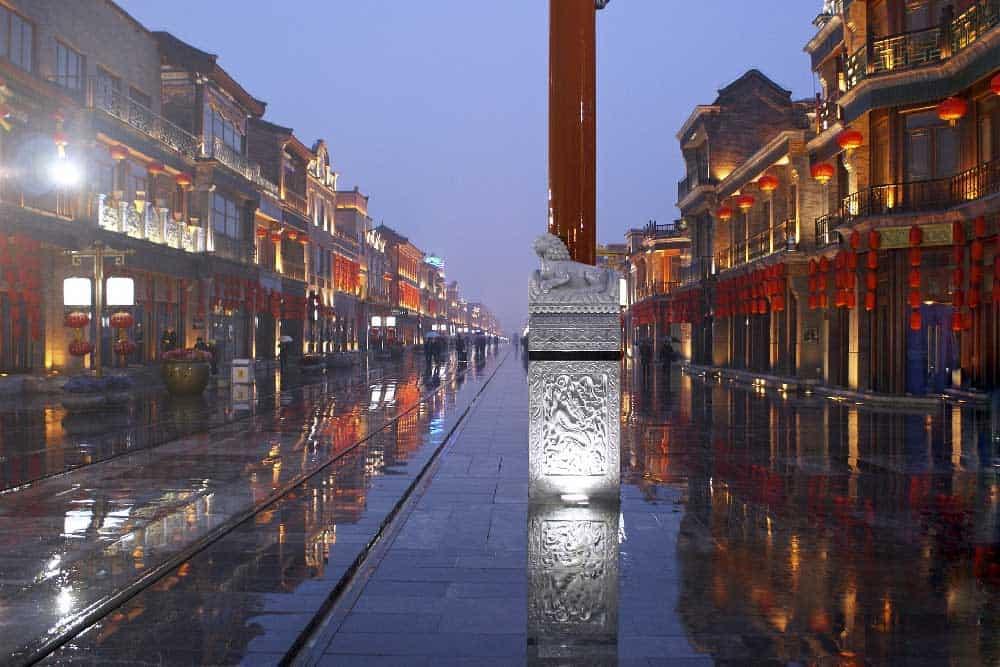 Rain in Beijing, China