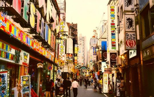 Things to Do in Shinjuku (Tokyo, Japan)
