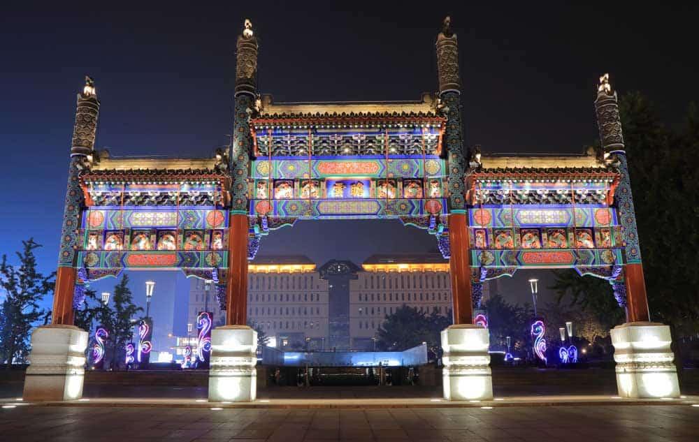Xidan Cultural Plaza in Beijing
