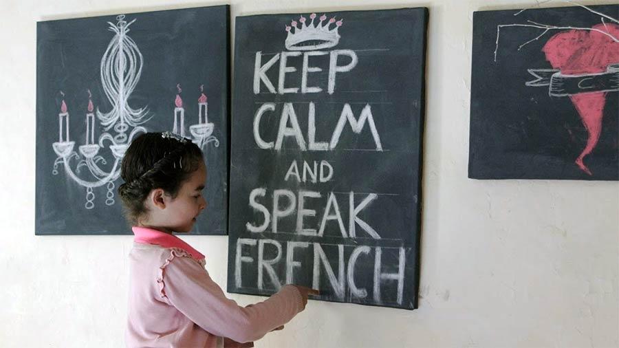 speak French fluently?