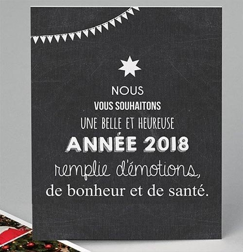 new-years-cards-french