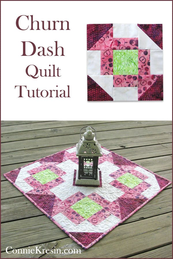 Eash Churn Dash Table Topper Tutorial at ConnieKresin.com