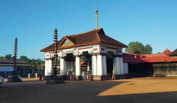 Gopuram of Vaikom Temple